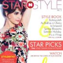 Genelia D'Souza - Star N Style Magazine Pictorial [India] (April 2013) - 454 x 605