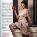 Marina Aleksandrova - Atmosfera Magazine Pictorial [Russia] (March 2010) - 454 x 632
