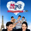 MP3: Mera Pehla Pehla Pyaar Posters - 454 x 636