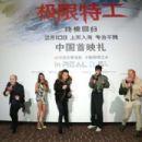 Nina Dobrev – 'xXx: Return Of Xander Cage' Premiere in Beijing February 9, 2017 - 454 x 302