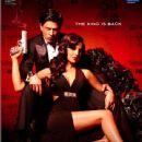 2010s crime films