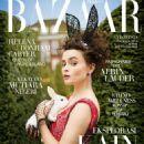 Helena Bonham Carter - Harper's Bazaar Magazine Cover [Indonesia] (August 2016)