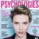 Scarlett Johansson - 454 x 600