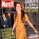 Charlotte Casiraghi - 454 x 586