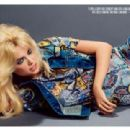 Kate Upton - V Magazine Pictorial [United States] (March 2014)