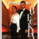 David Beckham and Victoria Beckham - 454 x 676