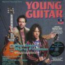 Marty Friedman & Paul Gilbert