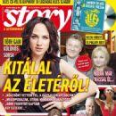 Gabriella Tóth - Story Magazine Cover [Hungary] (6 November 2014)