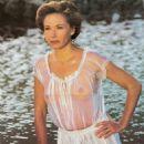 Marlène Jobert - 454 x 640