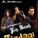 Yeh Saali Zindagi (2011) Posters n Pics - 431 x 587