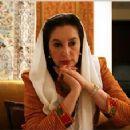 Benazir Bhutto - 454 x 227