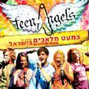 Teen Angels Album - En Vivo En Israel