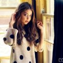 Sarah Hyland: December 2012/January 2013 issue of Complex magazine
