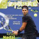Rafael Nadal - 454 x 601
