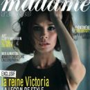 Victoria Beckham - Madame Figaro Magazine Pictorial [France] (24 February 2012)