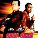 Rush Hour 3 Poster - 454 x 673