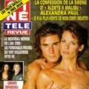 Alexandra Paul - Cine Tele Revue Magazine Cover [Belgium] (1 March 1996)