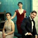 Aamir Khan - Femina Magazine Pictorial [India] (22 November 2016) - 454 x 342
