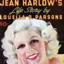 Jean Harlow - 454 x 634