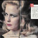 Diana Van der Vlis - 454 x 326