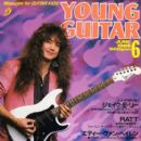 Jake E. Lee - Young Guitar Magazine Cover [Japan] (June 1986)