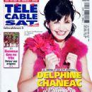 Delphine Chanéac - 454 x 599