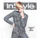 Agyness Deyn InStyle UK March 2013 - 454 x 609