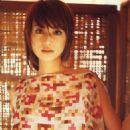 Kyoko Hasegawa - 454 x 660