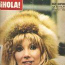 Susan Hampshire - Hola! Magazine Cover [Spain] (15 January 1972)