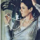 Stockard Channing - Film Magazine Pictorial [Poland] (2 February 1975) - 400 x 683