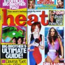 Nicola Roberts - Heat Magazine Cover [United Kingdom] (7 June 2008)