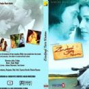 Zindagi Tere Naam 2012 movie posters - 454 x 312