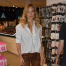 Bar Refaeli Urbanica Wear House Store Opening In Rishon Lezion