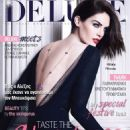 Hilary Rhoda - Deluxe Magazine Cover [Greece] (December 2015)