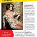 Katy Perry Cosmopolitan Russia November 2012