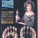 Jane Fonda - Ciak Magazine Cover [Italy] (April 1988)