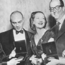 The Tony Awards  1951 - 454 x 299