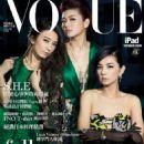 Selina Jen, Ella Chen & Hebe Tien - 454 x 587