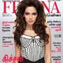 Shazahn Padamsee - Femina Tamil Magazine Pictorial [India] (September 2012)