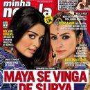 Cléo Pires, Juliana Paes, India - A Love Story - Minha Novela Magazine Cover [Brazil] (14 August 2009)