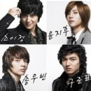 Korean Drama Boys Before Flowers Pictures - 454 x 435