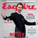 Matthew McConaughey - 454 x 607