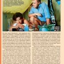 Lionella Pyryeva - 7 Dnej Magazine Pictorial [Russia] (2 May 2016) - 454 x 857