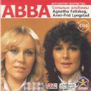 (CD4) ????????? ??????????. ??????? ???????. Agnetha Faltskog, Anni-Frid Lyngstad