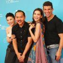 65th Venice Film Festival: Dangkou (Plastic City) - Photocall