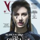 Blanca Suárez- YO DONA Magazine Spain 24 October 2015