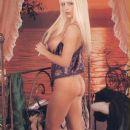 Savannah Wilsey