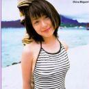 Megumi Okina - 454 x 509