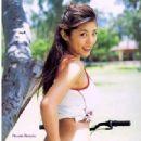 Harumi Nemoto Pix - 318 x 468