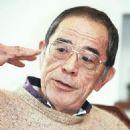 Writers from Kanagawa Prefecture